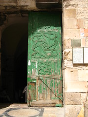 Side Door (leeabroad) Tags: door geometric rock temple al shrine pattern jerusalem mosque mount dome omar sanctuary masjid islamic noble har umar quds alsharif alharam habayit qubbat assakhrah alqudsi