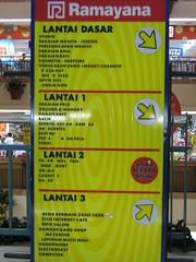 Sign Ramayana Mall Denpasar Bali (balilogue) Tags: bali denpasar ramayana