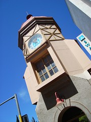 The tower of Windhoek