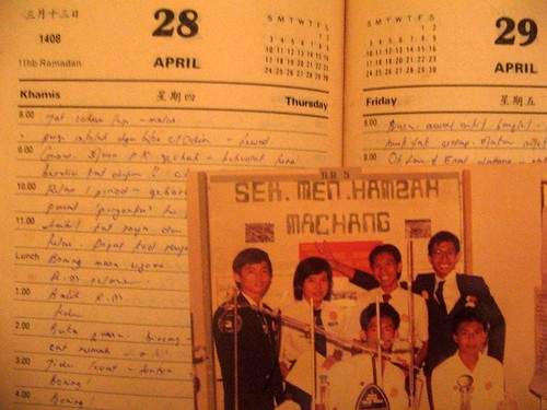 SMSI Kulai 1988