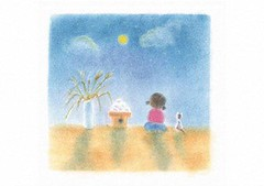 alone (trangnhung2002vn) Tags: autumn girls two sky moon color fall grass animal cake japan horizontal kids female illustration night cat silver painting children japanese one three kid kitten sitting child view rice image traditional small rear watching group culture objects illustrative full age sweets quarter tradition length technique elementary