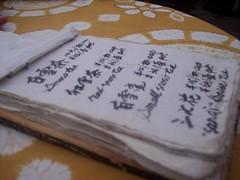 100_1924 (missjunelee) Tags: travel lijiang banyantree