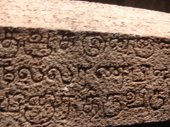 Tenkasi-stone-01 (Ravages) Tags: old india history stone writing temple ancient time carve granite record language script chisel etch tamil tamilnadu inscription tenkasi rockcut indianness epigraphy  stoneinscription  vattezhuthu