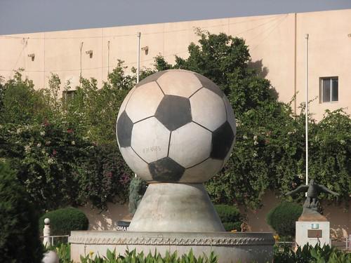 Place de la CAN 2002 à Bamako, dans le quartier ACI 2000