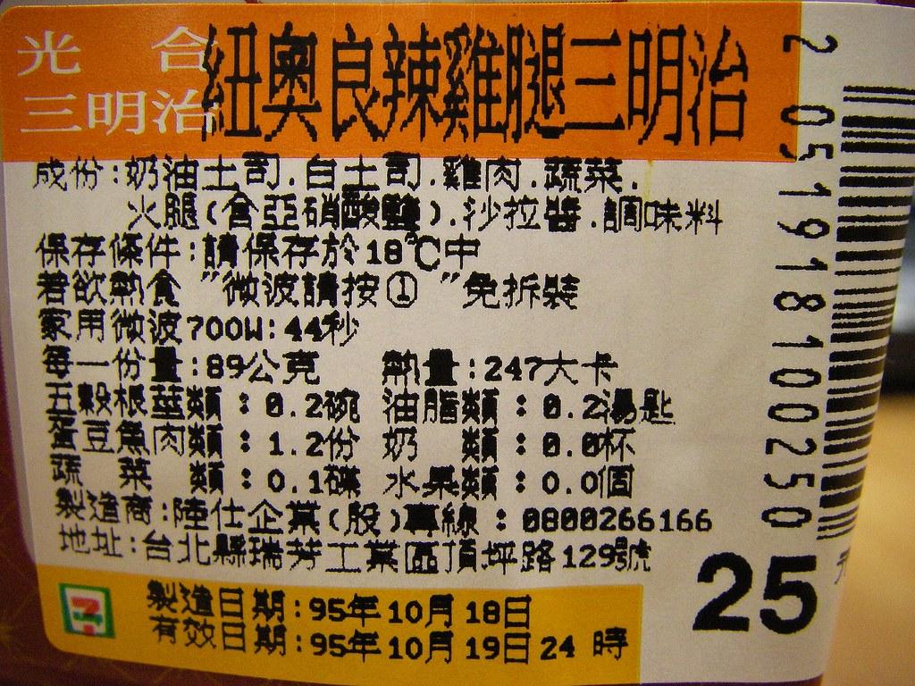 IMGP0031