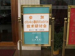 Shenzhen User Group (photos4objects) Tags: china shenzhen ug
