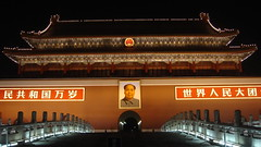 CHINA - Beijing - Forbidden city main entrance (Franck - フランク - 法兰克) Tags: world life china bridge red people favorite yellow night wow gate republic view great beijing palace fave peoples solidarity mao imperial years nightview 北京 10000 dong 故宮 ze banzai eternal 毛泽东 tenthousand pékin nightviews 世界 毛沢東 大 top20longexposure 人民 团结 top20travel 共和国 人民共和国万岁 万岁 世界人民大团结万岁