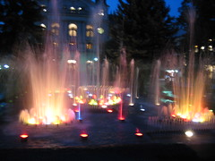 Musical Fountains? Coolest Thing Ever