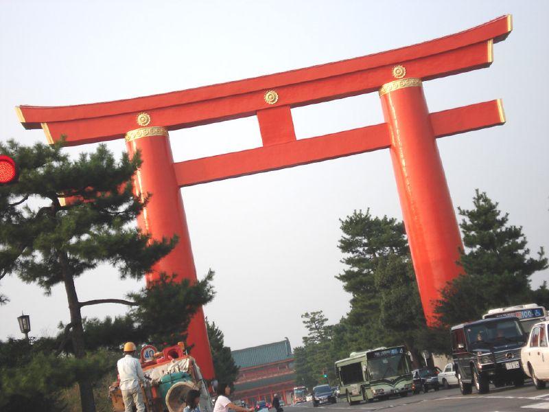 JAPAN 270
