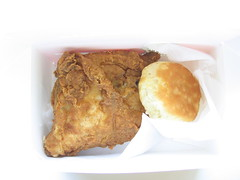 Kentucky Fried Chicken reast and a roll by iirraa