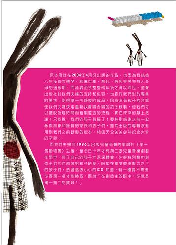 內頁歌本07