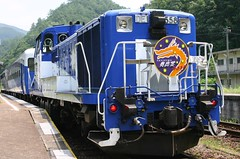 Oku-Izumo Orochi-go (kamoda) Tags: station japan train diesel transport railway jr line hiroshima kisuki inaka okuizumo torokko  geihoku bingoochiai  orochigo torokkoressha