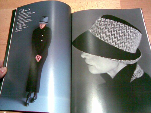 Trilby from Japanese book