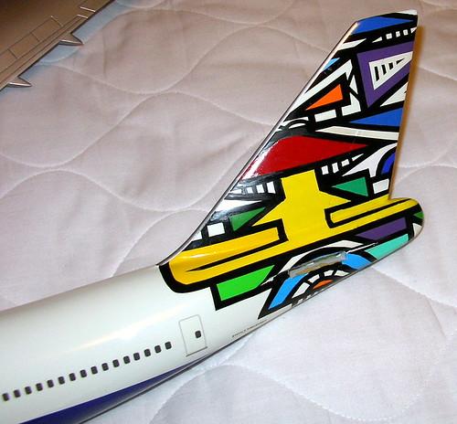 B-747