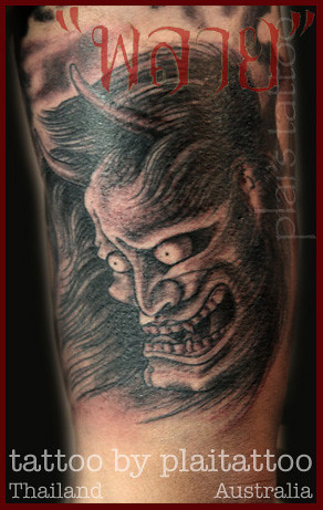 My Tattoo work : hanya mask bg1 by plaitattoo