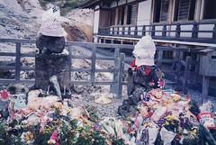 Osorezan (Bill(iudshi8uf)) Tags: japan buddhism aomori 日本 shinto osorezan tohoku 青森 shimokita 神道 仏教 michinoku みちのく 下北半島 東北地方 恐山