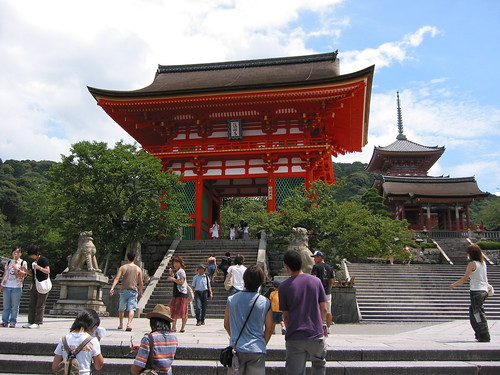 Kyoto: City of temples and museums