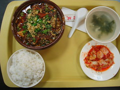 Sichuan Set Meal (shinyai) Tags: china food set court ito meal chengdu sichuan   yokado