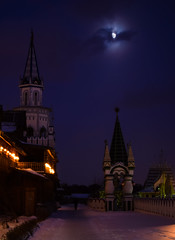 DSC_0682 (blasfugal1) Tags: moon tower night winter izmailovokremlin