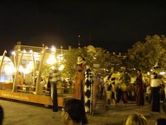 Fiesta en SLP