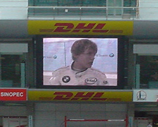 20.Sebastian Vettel