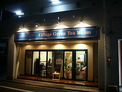 Village Green Tea Room