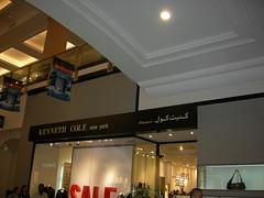 kenneth cole at the mall of the emirates, dubai (artificialignorance) Tags: dubai kennethcole malloftheemirates artificialignorance