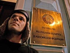 #1 Patriot (JKEvgen) Tags: usa europe moscow nation eu embassy patriot belarus dictator axis nato lukashenko