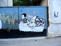 mute,  Dreyk f. and Krah (server pics) Tags: street urban art wall painting graffiti calle arte kunst athens via grecia atenas writers writer rua strase grce mute  pintura  grafite athen griekenland  athnes   atene         athensstreetart      dreayk    artedelacalledeatenas serverpics