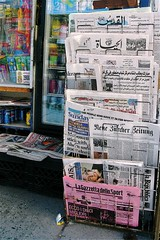 neighborhood paper stand, Morningside Heights, by Columbia University (Susan NYC) Tags: street nyc newyorkcity newyork outdoors manhattan newspapers diversity columbia neighborhood newsstand columbiauniversity