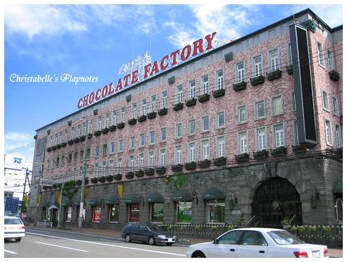 巧克力工廠外觀