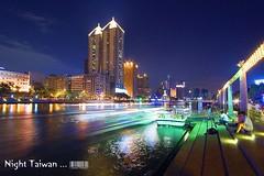 Night, Taiwan ...