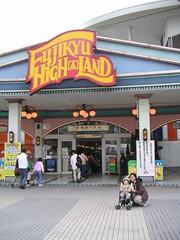 PICT0173 (holysongc) Tags: 2005 japan lady thomas cranky percy tankengine thomasland