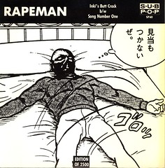Rapeman - Inki's Butt Crack (Squid Ink) Tags: subpop stevealbini rapeman seveninchsingle
