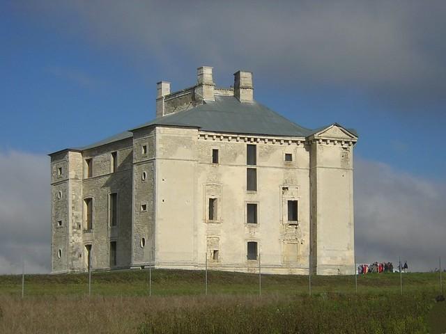 Château de Maulnes facade sud est