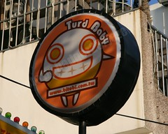 Funny Sign - Turd Baby (now repla