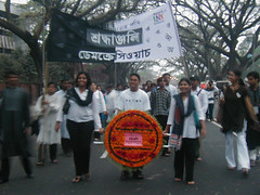 Language Freedom Day Bangladesh - by BeyondBorders