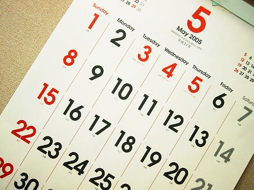 canvas calendar canvas best practices