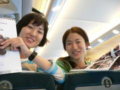 Megumi & Elli