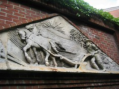 Frieze from the Commercial & Farmers Bank (E.Lowe) Tags: baltimore maryland architecture sculpture peale museum relic garden baf baltimorearchitecturefoundation