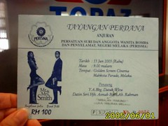 RM100 movie ticket (miche) Tags: