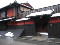 geisha house, gion (curls q) Tags: japan kyoto gion geisha