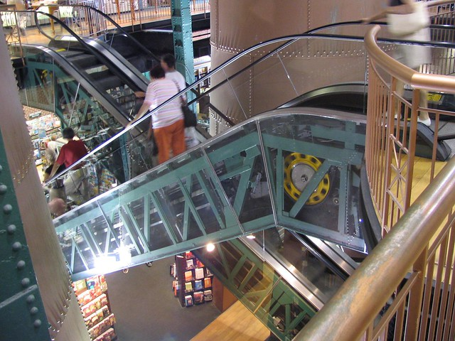 Barnes and Nobles, Baltimore Power Plant
