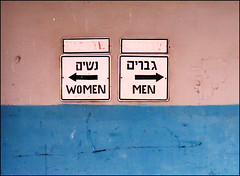 Androgyny doesn't live here anymore (Tal Bright) Tags: blue men english sign vintage typography telaviv women graphic retro type arrow hebrew queer fonts androgyny toilets gender tect oldhebrewsigns oldcentralbusstation httprandomselectionsblogspotcom200602twowaystreethtml