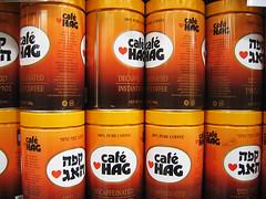 - (mideast-transplant) Tags: food coffee israel telaviv tel aviv photoblog engrish