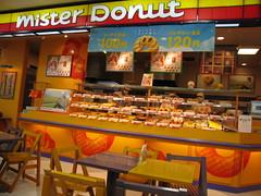 Mister Donut (jasonkrw) Tags: japan donut ogaki misterdonut etajima