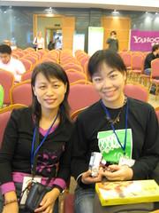 兩位中國博客朋友