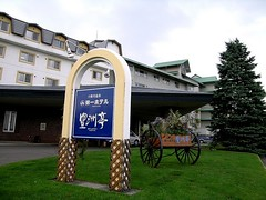 第一ホテル豊洲亭
