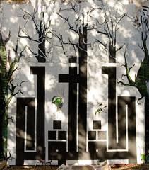 Ramponeau 5 - by Nelson Minar