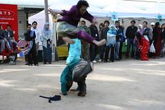 Martial Arts: Silat